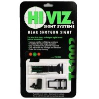 HiViz целик Double Dot Rear Sight (узкий) TS2002 (маленький)